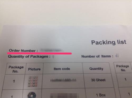 order number