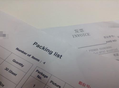 パンダホール(pandahall)で購入した商品のinvoiceとpackinglist