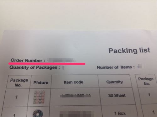 パンダホール(pandahall)で購入した商品のPacking List